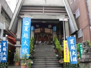 烏森神社 拝殿