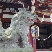 小金八坂神社 御朱印 / 千葉県松戸市