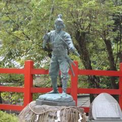 八大神社 御朱印 / 京都市