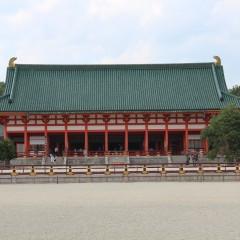 平安神宮 御朱印 / 京都市