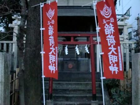 猿江神社 稲荷大明神