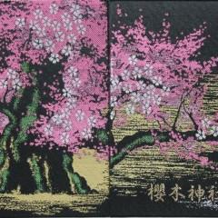 櫻木神社 御朱印帳&御朱印 / 千葉県野田市