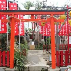 装束稲荷神社 初午祭御朱印 / 東京都北区