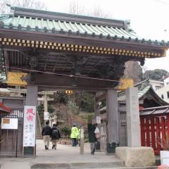 王子稲荷神社 初午祭御朱印 / 東京都北区