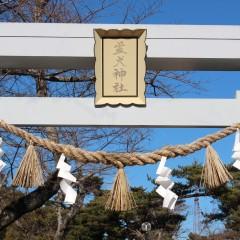霊犬神社 御朱印 / 静岡県磐田市