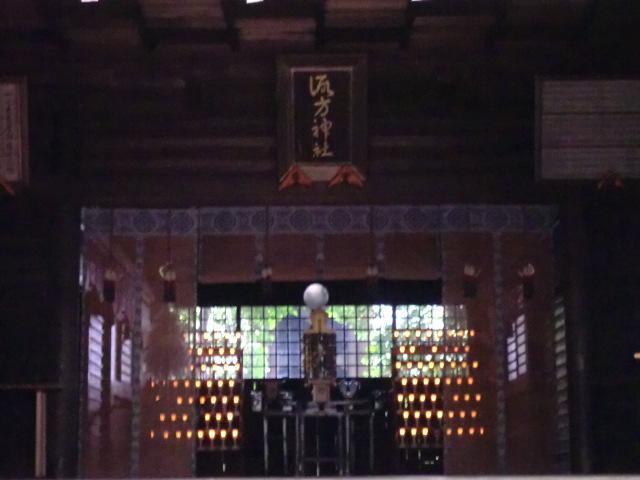 諏方神社 夏詣御朱印/東京都荒川区