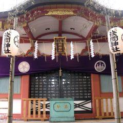 浅草富士浅間神社 夏詣御朱印/東京都台東区