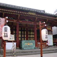 浅草神社 夏詣御朱印/東京都台東区