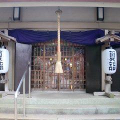上神明天祖神社 夏詣御朱印/東京都品川区