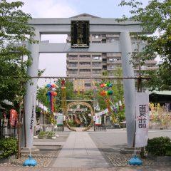 亀戸浅間神社 夏詣御朱印/東京都江東区