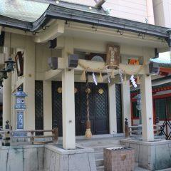 火防陶器神社 御朱印/大阪市中央区