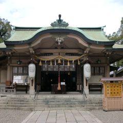坐摩神社 御朱印・御朱印帳/大阪市中央区