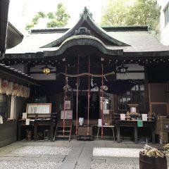 少彦名神社 御朱印・御朱印帳/大阪市中央区