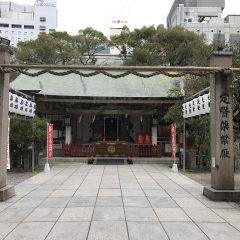 露天神社(お初天神) 御朱印・御朱印帳/大阪市北区