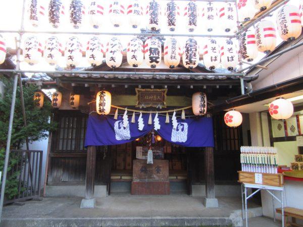大鳥神社(新井天神北野神社)酉の市御朱印 / 東京都中野区