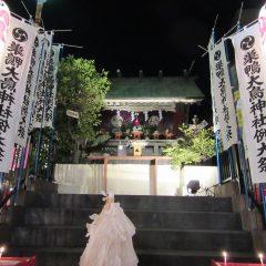 巣鴨大鳥神社 酉の市御朱印 / 東京都文京区