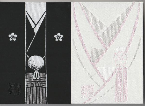 櫻木神社 いい夫婦の日御朱印帳セット / 千葉県野田市