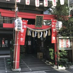 松島神社(大鳥神社)酉の市御朱印 / 東京都中央区