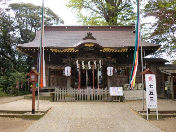 麻賀多神社(佐倉) 御朱印 / 千葉県佐倉市