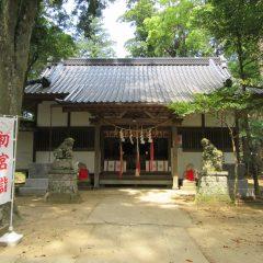 日吉神社 御朱印 / 千葉県東金市