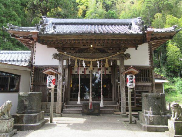 田間神社 御朱印 / 千葉県東金市