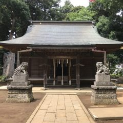 臼井八幡社 御朱印 / 千葉県佐倉市