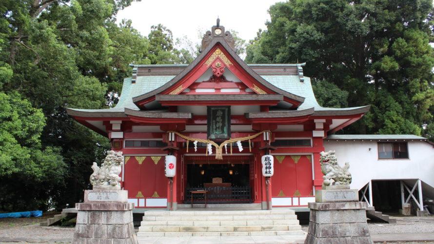 鹿嶋神社(助川) / 茨城県日立市