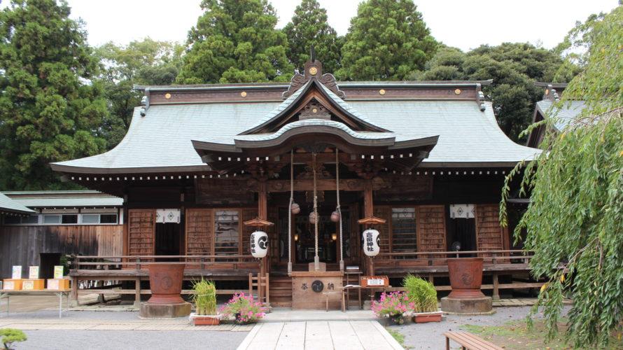 吉田神社 御朱印 / 茨城県水戸市